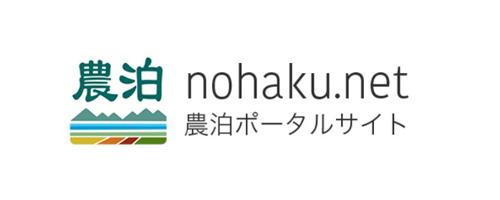 農泊.net